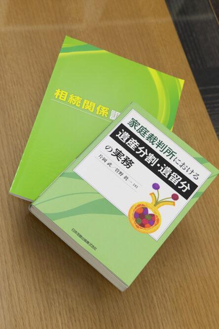 遺産分割・遺留分の本