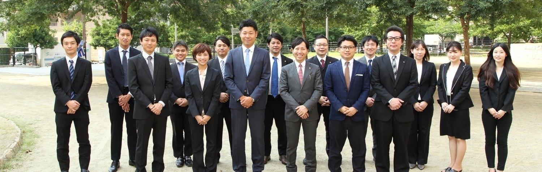 やなぎ総合法務事務所の集合写真